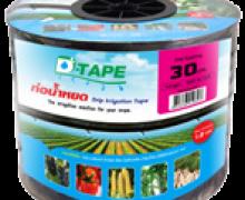 Ống Nhỏ Giọt D-Tape 16 Khoảng Cách 30cm